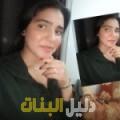 نيرمين من أبو ظبي أرقام بنات للزواج