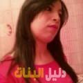 نيلي من القاهرة أرقام بنات للزواج