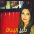 ابتسام من محافظة سلفيت أرقام بنات للزواج
