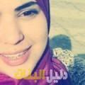 سناء من حلب دليل أرقام البنات و النساء المطلقات