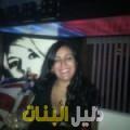 نور الهدى من محافظة سلفيت أرقام بنات للزواج
