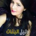 رشيدة من أبو ظبي أرقام بنات للزواج