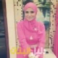 راشة من محافظة سلفيت أرقام بنات للزواج