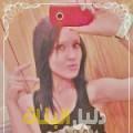 إلينة من بنغازي أرقام بنات للزواج