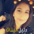 يارة من بنغازي أرقام بنات للزواج