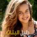 ريهام من محافظة طوباس أرقام بنات للزواج