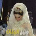 سهام من ولاية قريات أرقام بنات للزواج