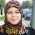 هنودة من بنغازي أرقام بنات للزواج