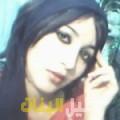 صباح من بنغازي أرقام بنات للزواج