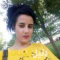 سميرة من حلب أرقام بنات للزواج