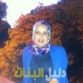 كبيرة من دمشق أرقام بنات للزواج