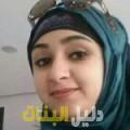 وسيمة من بنغازي أرقام بنات للزواج