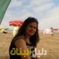 نهاد من دمشق أرقام بنات للزواج