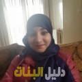 نسمة من القاهرة أرقام بنات للزواج