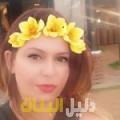 ياسمينة من قرية عالي أرقام بنات للزواج