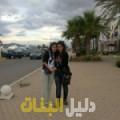 لمياء من بنغازي أرقام بنات للزواج
