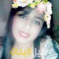 جاسمين من حلب أرقام بنات للزواج