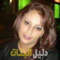ناريمان من بيروت دليل أرقام البنات و النساء المطلقات