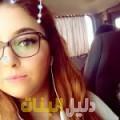 نوار من قرية عالي أرقام بنات للزواج