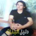 إكرام من محافظة سلفيت أرقام بنات للزواج
