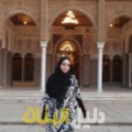 وفية من محافظة طوباس دليل أرقام البنات و النساء المطلقات