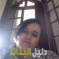 ثرية من أبو ظبي أرقام بنات للزواج