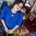 نعمة من القاهرة أرقام بنات للزواج