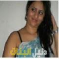 فايزة من محافظة طوباس أرقام بنات للزواج