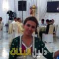 إيناس من حلب أرقام بنات للزواج