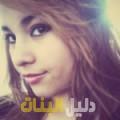 حفصة من دمشق أرقام بنات للزواج