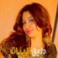 حنين من محافظة طوباس أرقام بنات للزواج