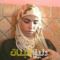 إخلاص من القاهرة أرقام بنات للزواج