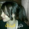 وجدان من حلب أرقام بنات للزواج