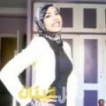 حبيبة من حلب دليل أرقام البنات و النساء المطلقات