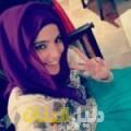 حبيبة من دمشق أرقام بنات للزواج