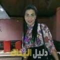نجلة من أبو ظبي أرقام بنات للزواج