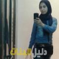 هبة من أبو ظبي أرقام بنات للزواج