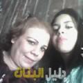 هديل من محافظة طوباس أرقام بنات للزواج
