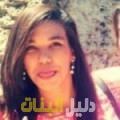 كوثر من بنغازي أرقام بنات للزواج