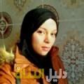 منال من القاهرة أرقام بنات للزواج