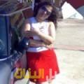 حسناء من أبو ظبي أرقام بنات للزواج