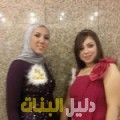 سمورة من بيروت أرقام بنات للزواج