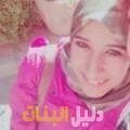 إلهام من أبو ظبي أرقام بنات للزواج