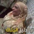 إخلاص من بنغازي أرقام بنات للزواج