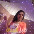 إشراف من دمشق أرقام بنات للزواج