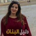 هانية من بنغازي أرقام بنات للزواج