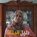 صابرة من محافظة سلفيت أرقام بنات للزواج