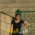 غادة من الدار البيضاء أرقام بنات للزواج