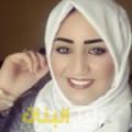 سلوى من بيروت دليل أرقام البنات و النساء المطلقات