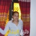فلة من أبو ظبي أرقام بنات للزواج